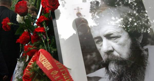 Solzhenitsyn and Western Culture